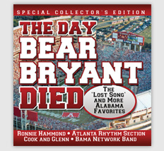 Day Bear Died CD